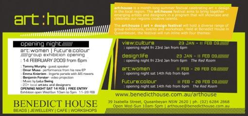 arthouse1